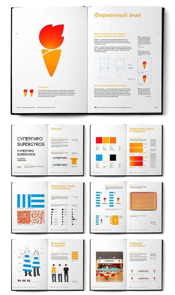 Comprehensive multi-page #style #guide. Vibrant color palette.