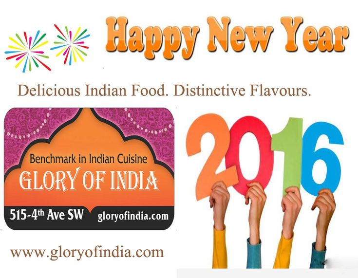 Make New Year's Eve restaurant reservations and see New Year's Eve specials at Calgary - Glory of India. visit http://gloryofindia.com/