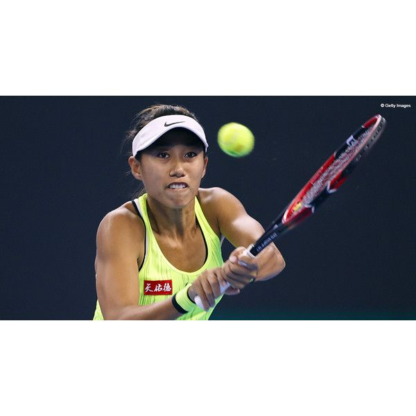 Zhang Shuai defeated Simona Halep 6-0,6-3 much to the delight of her home fans in Beijing.