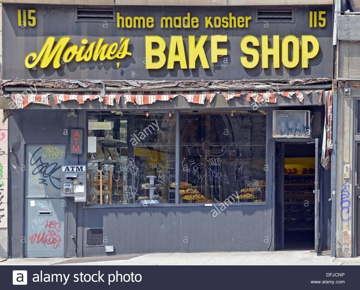 Moishe's Bake Shop, a kosher bakery on 2nd Ave. in the East Village section of…