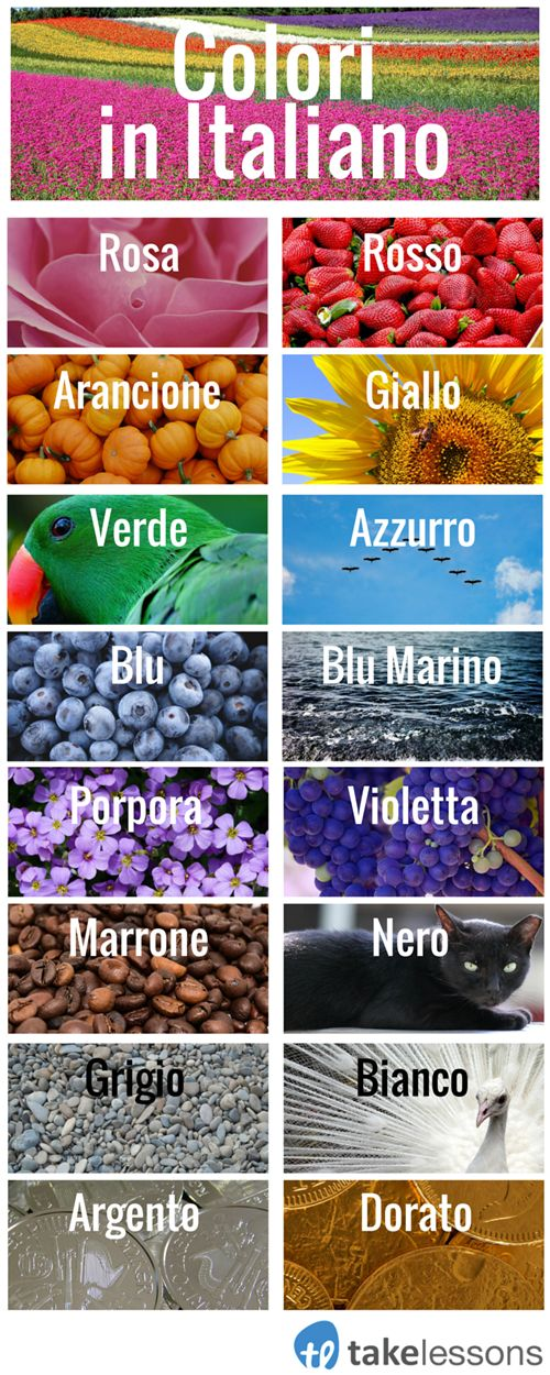 Beginner's Introduction to Italian Colors (Infographic) http://takelessons.com/blog/italian-colors-z09?utm_source=social&utm_medium=blog&utm_campaign=pinterest