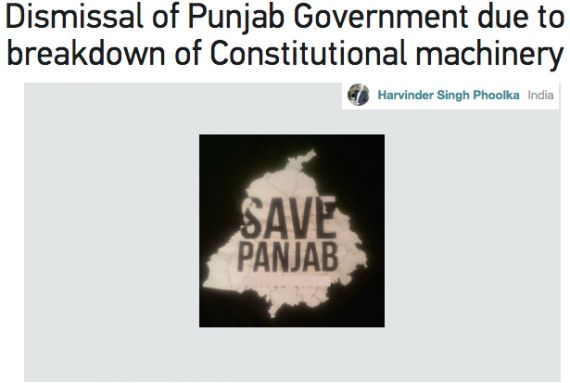 Dismissal of Punjab Government due to breakdown of Constitutional machinery, Aam Aadmi Party to President of India - http://sikhsiyasat.net/2015/05/03/dismissal-of-punjab-government-due-to-breakdown-of-constitutional-machinery-aam-aadmi-party-to-president-of-india/