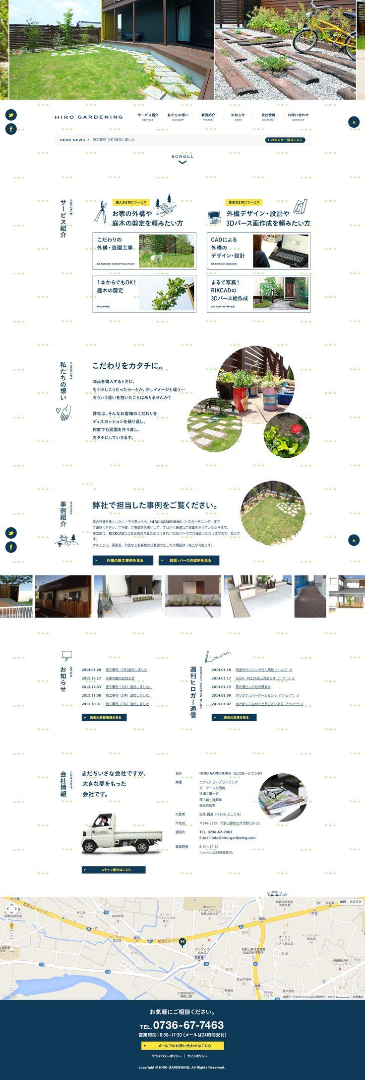 和歌山|庭|外・|造園|CAD図面|3Dパース作成|ヒロガーデニング(HIRO GARDENING)|