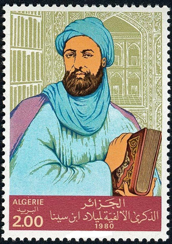 İbn-i Sina adına Cezayir' de basılmış pul.