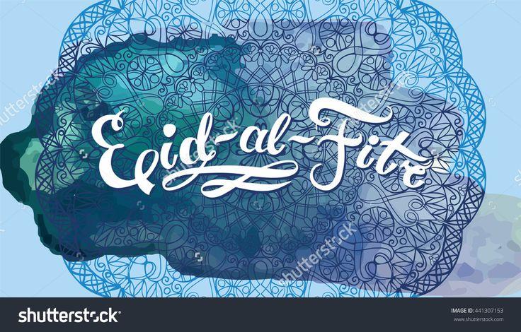 Eid al-Fitr invitation card. Business card with mandala design element. Ramadan graphic background. Abstract oriental design Layout.