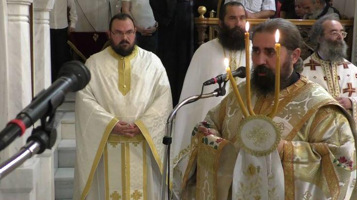 Τρισαρχιερατική Ι. Αγρυπνία ενώπιον της Αγίας Ελένης