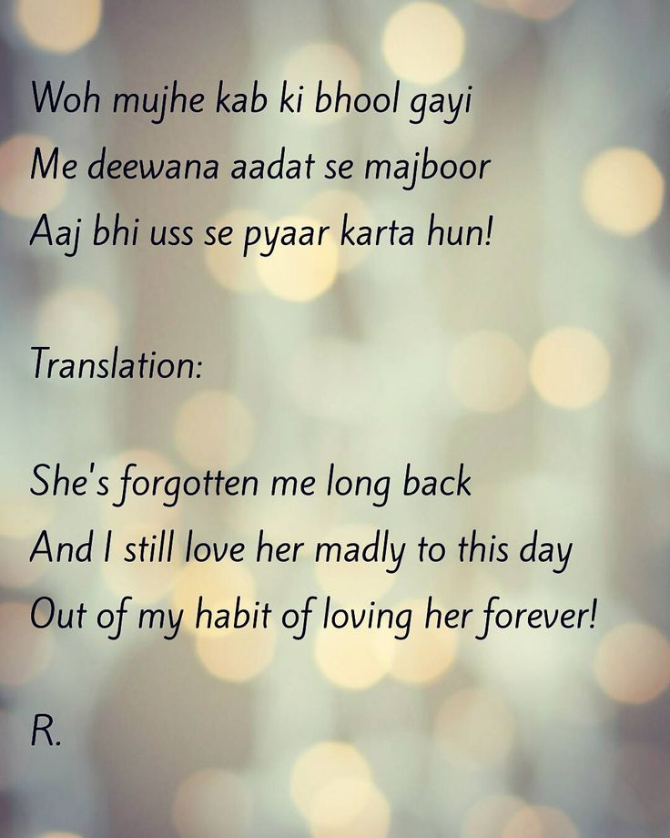 Like looking for missing pen in the drawer. Like looking for lost hanky in your left pocket. Such is love sometimes. A habit of looking for it in your heart - even after it has long gone.  #wordgasm #wordporn #wordsmith #writing #creativewriting #story #hindi #shayari #write #poetry #poem #love #life #instapoet #habit #writersofinstagram #poetryisnotdead #poetrylovers #writersofig #instapoem #letters #spilledink #words #wordhour #soakedinpoetry#qotd #quote