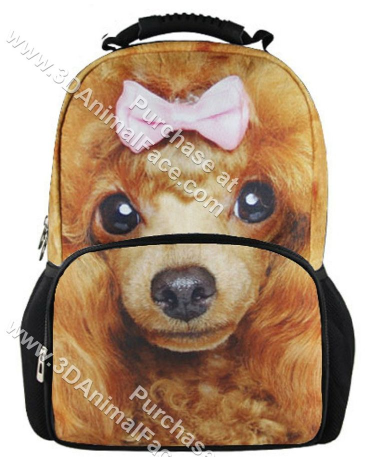 29 best images about 3D Animal Face Backpack on Pinterest | Great ...
