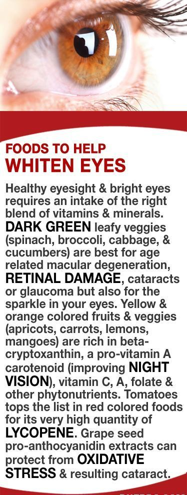 an experiment to determine if vitamin a can help to improve eye sight Carrots are involved in vision, thanks to their link to vitamin a you can get  vitamin  became the first person to shoot down an enemy plane with the help of  radar  but why did the german air force see pass the obvious radar towers   because this myth, that carrots would make their eyes better, already.