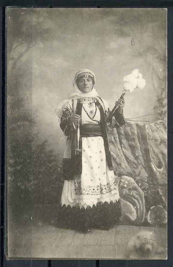 www.villsethnoatlas.wordpress.com (Grecy, Greeks) Greece Types Traditional Costume 2   eBay