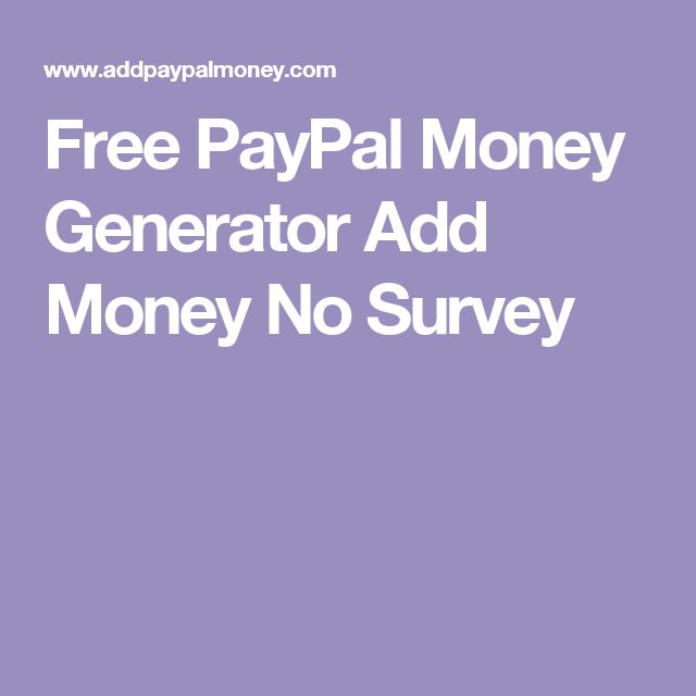 how to hack paypal to get free money