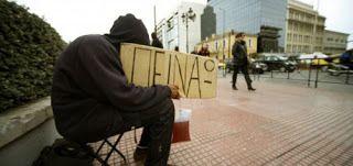 Μας αποτελειώνουν! ΕΠΙΣΗΜΑ ΣΤΟΙΧΕΙΑ για την οικονομική εξαθλίωση των Ελλήνων...
