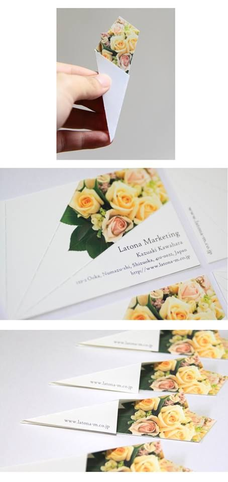 Clean and interesting name card design for flower shops