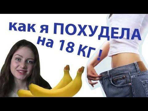 Секреты похудения супермоделей - Все буде добре - Выпуск 537 - 26.01.15 - Все будет хорошо - YouTube