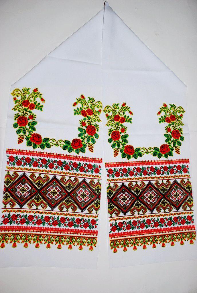 invitation to wedding ukrainian textiles and traditions%0A Ukrainian souvenir towel   Ukraine   large
