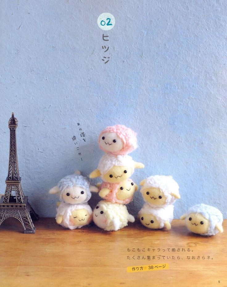 《1 Hour Felt Wool Doll Step by Step》- Japanese craft book