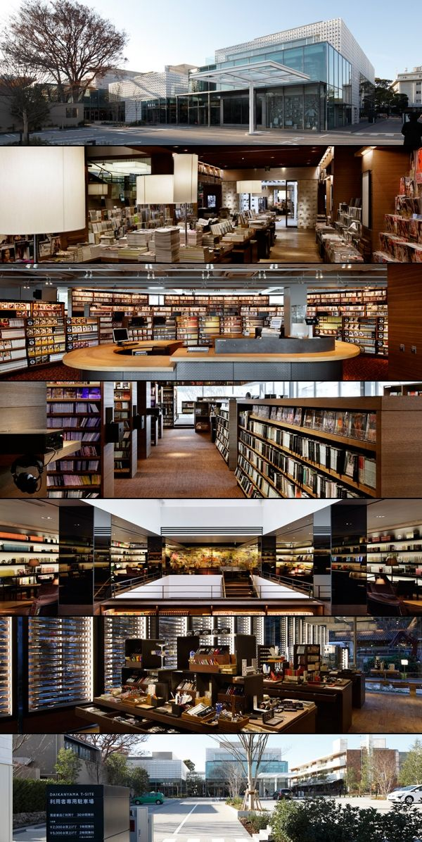 Daikanyama T-Site . Tsutaya Books in Daikanyama is a huge, magnificent complex devoted to books, music and films. It gives one an idea of what the bookstores of the future might look like. It features themed spaces, separated by bar areas, restaurants or gardens. Do not miss!