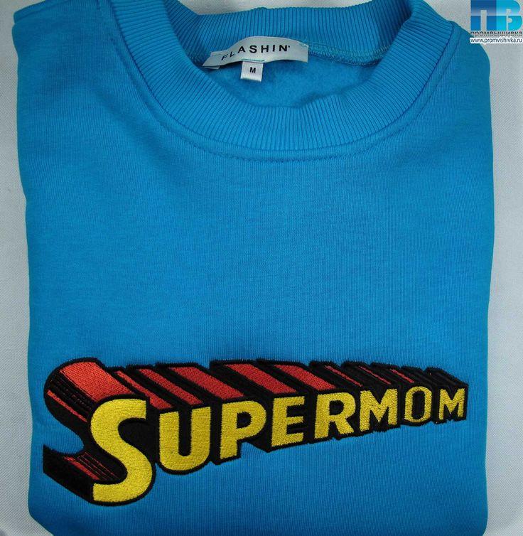 """Вышивка надписи """"Supermom"""" на трикотаже"""