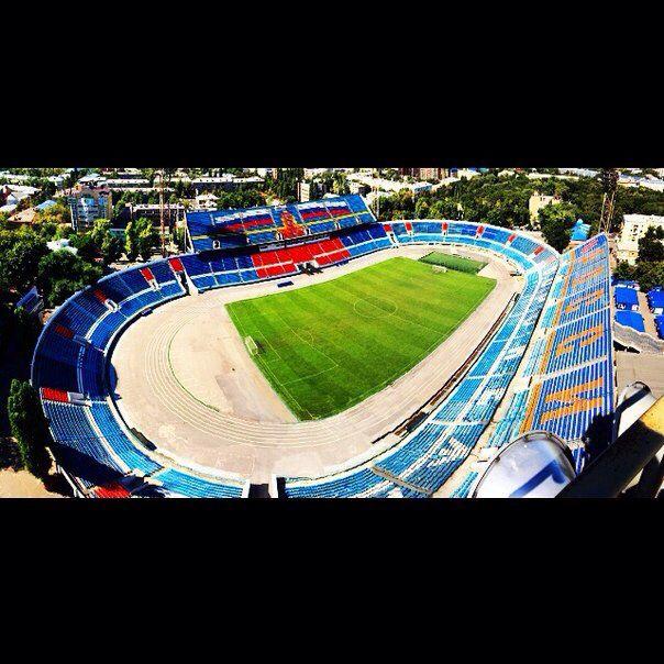 Fakel Stadium