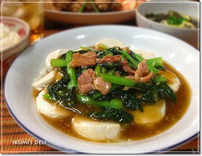 「大菜とベーコン牡蠣醤油麹のあんかけ豆腐」のレシピ by Ikumiさん | 料理レシピブログサイト タベラッテ