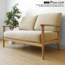 幅136cmナラ材ナラ無垢材ナラ天然木木製フレームのフルカバーリングソファー流線的なデザインが芸術的な北欧テイストの木製ソファ−2Pソファ−2人掛けソファーPINO-LS2Pネットショップ限定オリジナル設定
