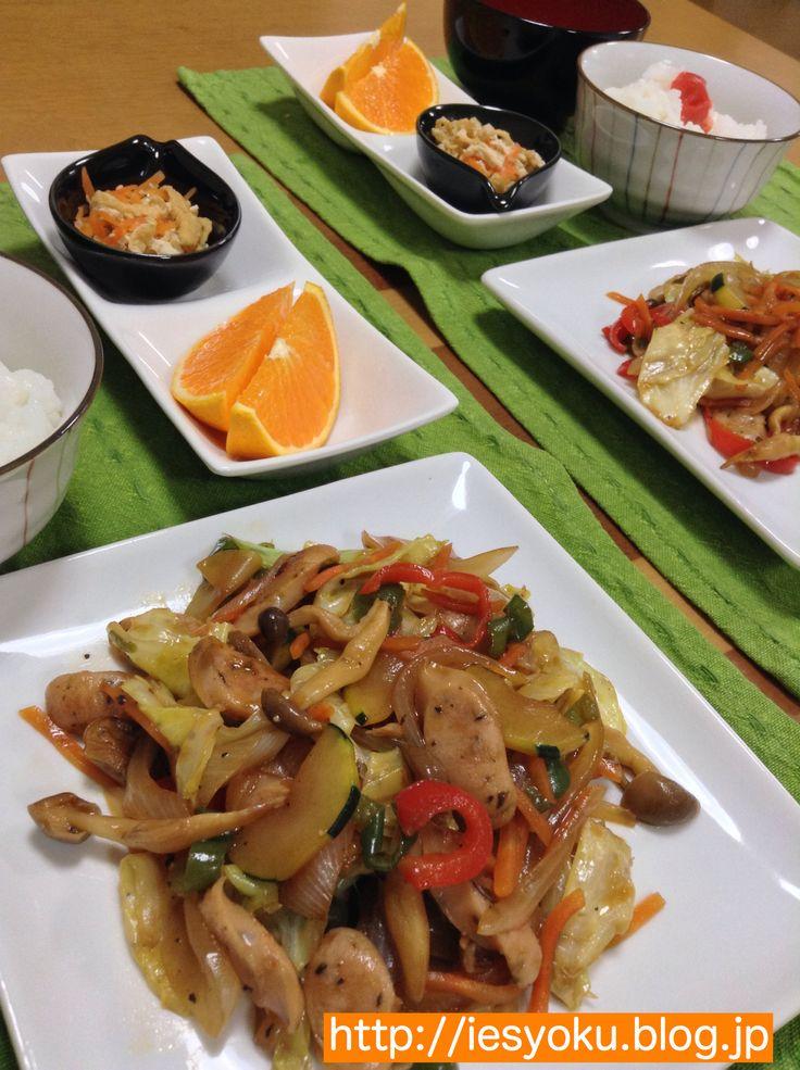 2015/4/19 夕食 8種の野菜とウインナーの野菜炒め