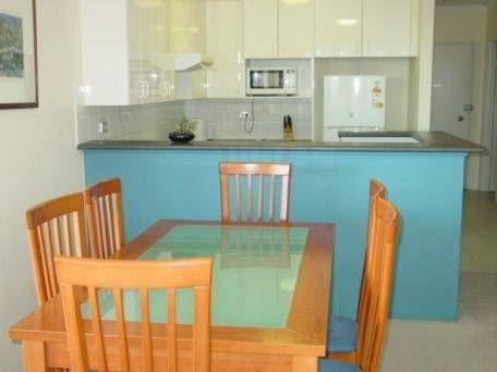 North Ryde 2 Bedroom Furnished Apartment For Rent