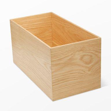 Förvaringsbox Rio 36x18x18 cm, beige
