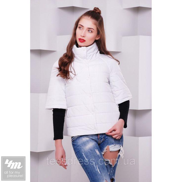 Куртка TessDress «Андорра» (Белый) http://lnk.al/3XoO  Актуальность данной модели курток среди девушек и женщин объясняется их удобством во время носки, элегантностью, неповторимым стилем. Они полюбились модницам по причине того, что изделия одинаково гармонично вписываются как в молодежный, так и в классический, нестандартный гардероб. Молодые девушки и дамы особенно любят укороченные модели. Женская куртка с коротким рукавом отлично справляется со своими обязанностями, формируя при этом…