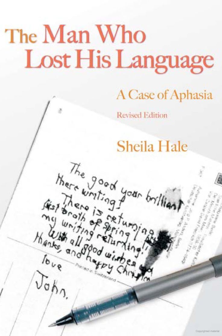 The Man Who Lost his Language - Non-fiction book on anomic aphasia