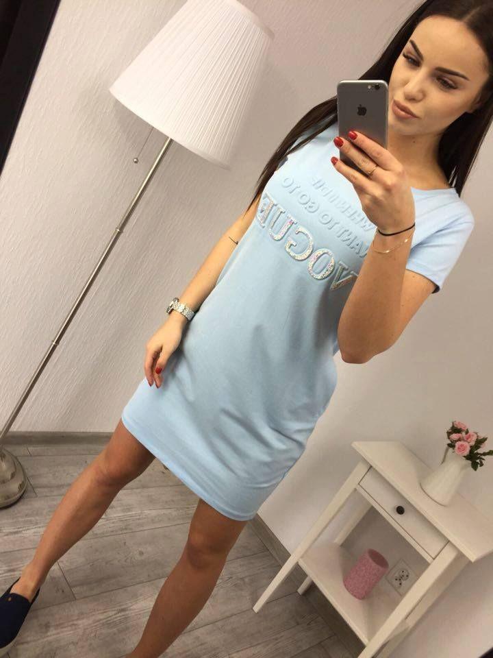 3b92d1076a5c7 Modré športové šaty Vogue s vreckami na leto vyrobené z kvalitnej bavlnenej  látky s prímesou elastanu