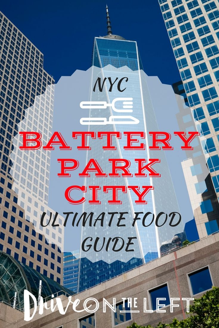 Here is the Ultimate Restaurants Guide to Battery Park City, one of New York City's hottest foodie destinations. From modern tapas to a market that makes you feel like you're in France, this NYC 'hood has it all!