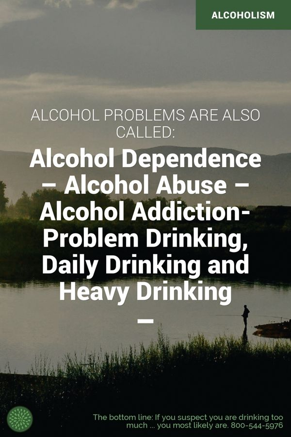 an introduction to the issue of alcoholism or alcohol dependence Introduction this teacher resource looks at some research about teen alcohol  consumption alcohol consumption is widespread among preteens and teens.