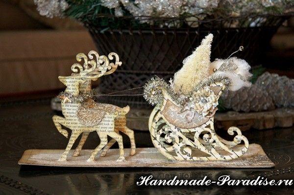 Рождественские сани с оленями из бумаги для создания открытки ручной работы к Новому году. Для работы понадобится картон и книжные или журнальные страницы