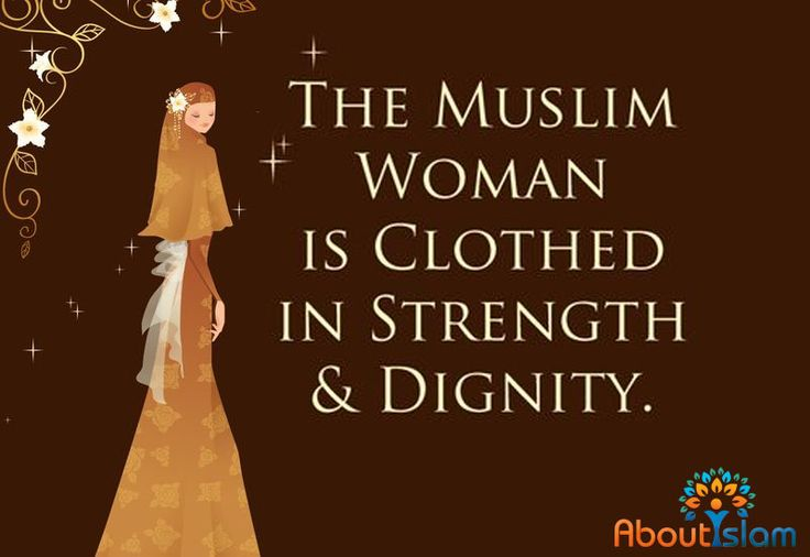 The beauty of a Muslimah is her dignity, her modesty and her love for our Creator!