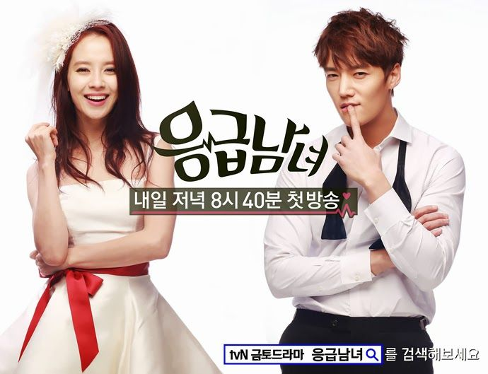 """""""Emergency Couple"""" ep1&2 DISCUSSION POST"""