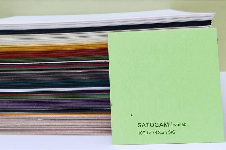 Le Satogami est un papier fin d'une grande sobriété. Vous serez sensible à la beauté des coloris qui rappellent les pigments du pastel. Usage et support : Impression ink jet - écriture - reliure - #origami - #calligraphie - sumi ink - #pastel. #washi