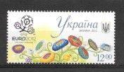 #876 Ukraine - 2012 UEFA European Soccer Championships, Flower, Single Stamp (MNH)