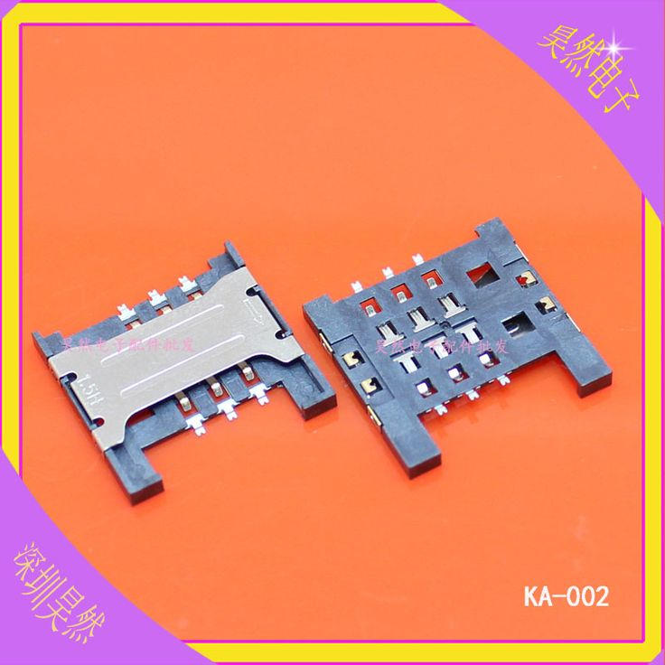 50pcs/lot New SIM card reader holder for ZTE Lenovo Gionee Redmi etc ,size:16.5*16.5mm Free Shipping
