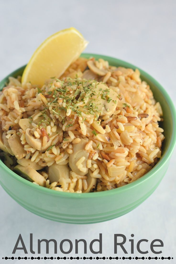 Almond Rice Recipe- A step above your ordinary rice pilaf and so easy ...