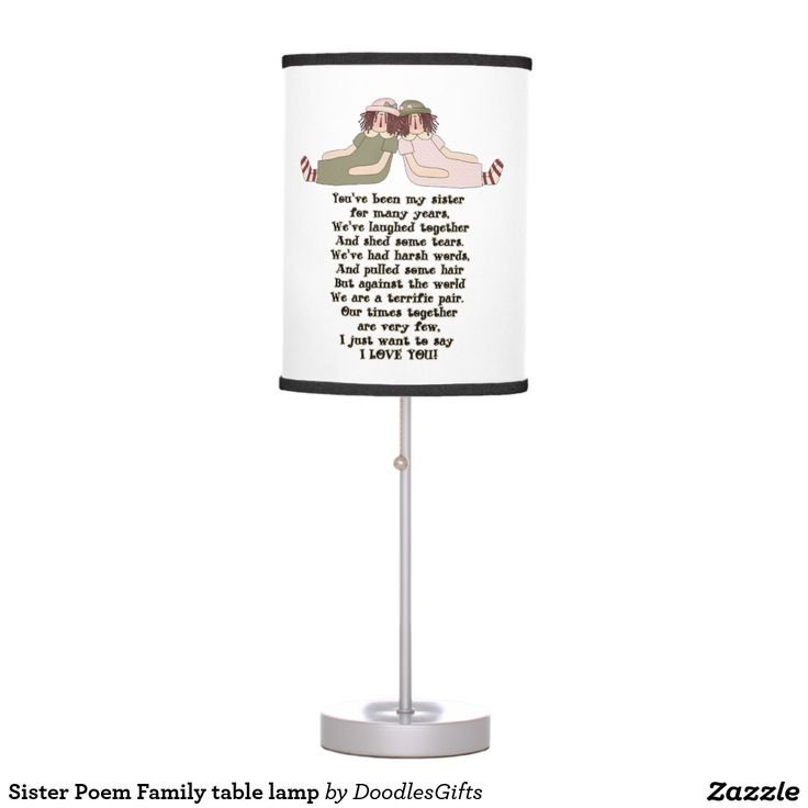 17 best images about family friends and inspirations on for Lamp light poem