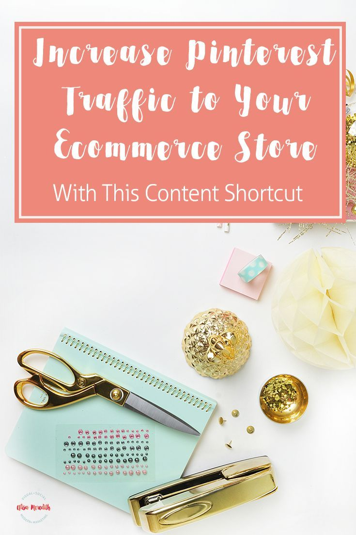 Easily increase Pinterest traffic to your ecommerce store. You don't have to write 2,000-word blog posts five times a week to increase your Pinterest traffic. Try this instead! via @alisammeredith