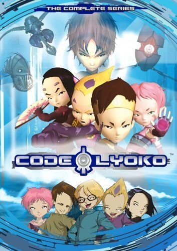Code Lyoko The Complete Series (21 Disc Collection) DVD