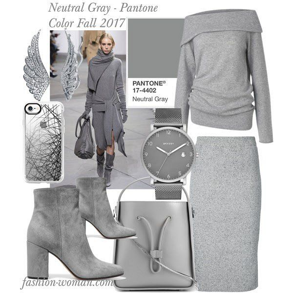Pantone Fashion Color Report Fall-Winter 2017-2018: Neutral Gray // Модные цвета осень-зима 2017-2018, по версии Pantone: Neutral Gray