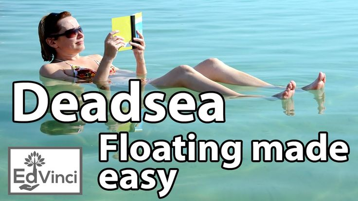 Cant swim ? You can float here ? Know interesting facts about Dead Sea