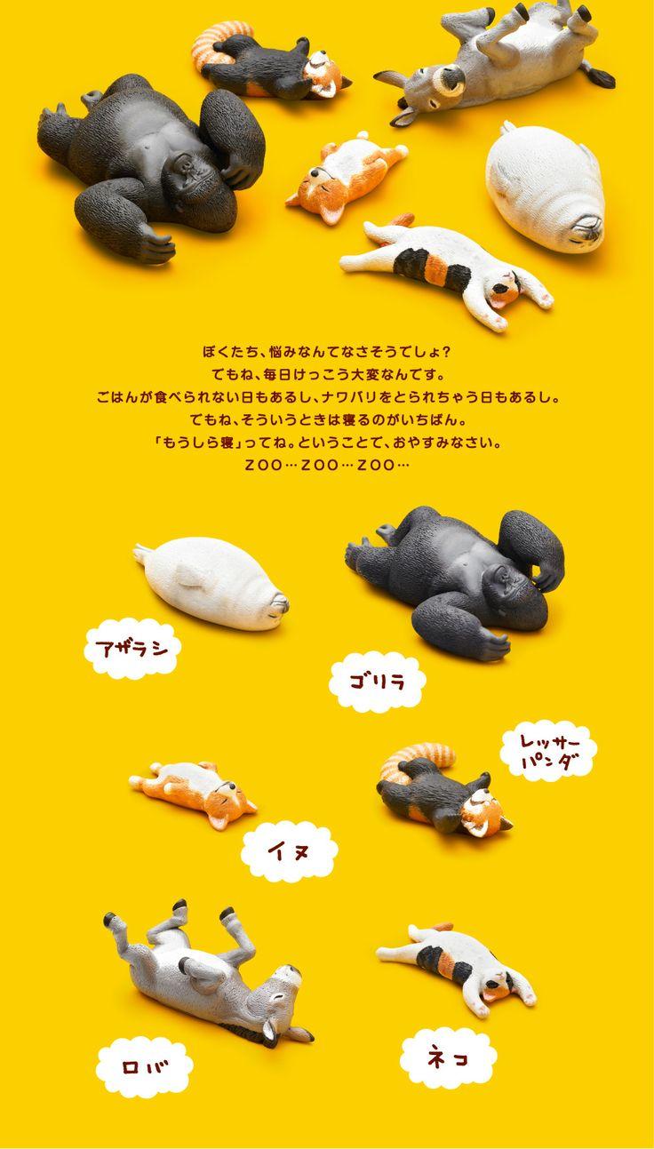 ZooZooZoo   パンダの穴   スペシャルサイト   タカラトミーアーツ
