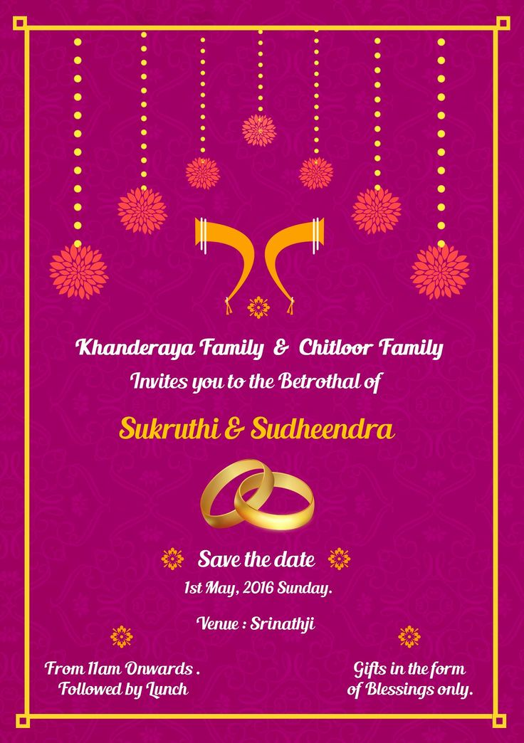 Indian Wedding Card Template Best Of Simple south Indian