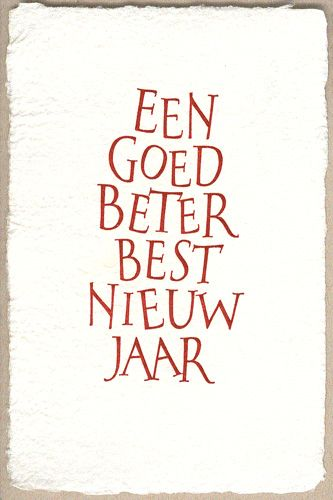 Wenskaarten staand formaat - Papierschepperij Piet Moerman kalligrafie