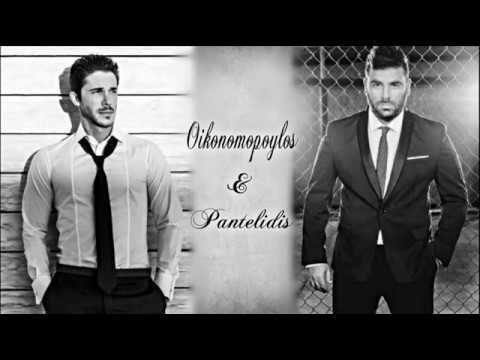 Νίκος Οικονομόπουλος & Παντελής Παντελίδης - Καψούρα Mix 2016