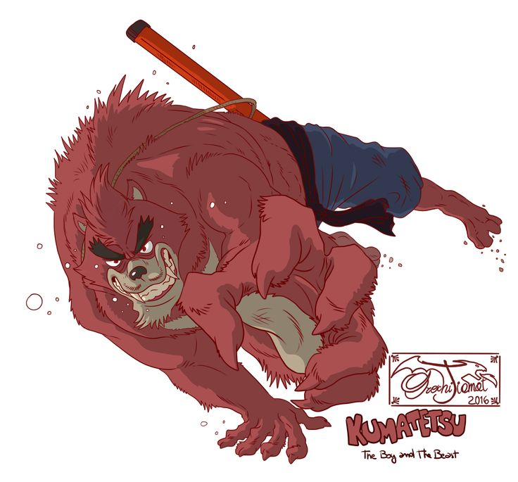 The Boy and the Beast #Kumatetsu (by OrochiTiamat)